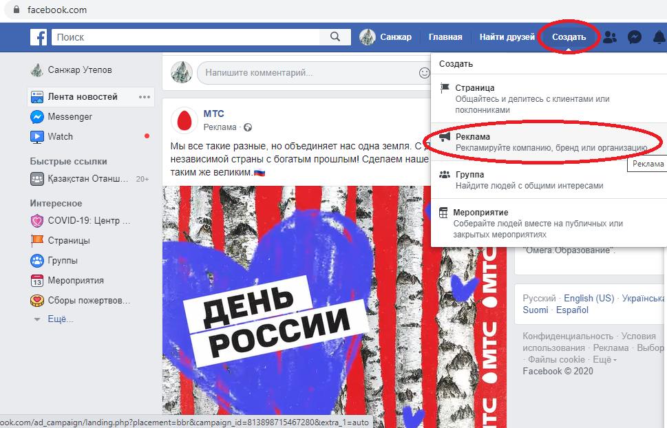 facebook_ads_img1
