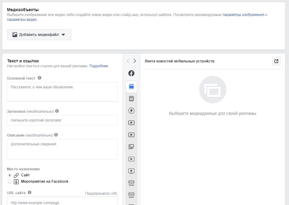 facebook_ads_img15